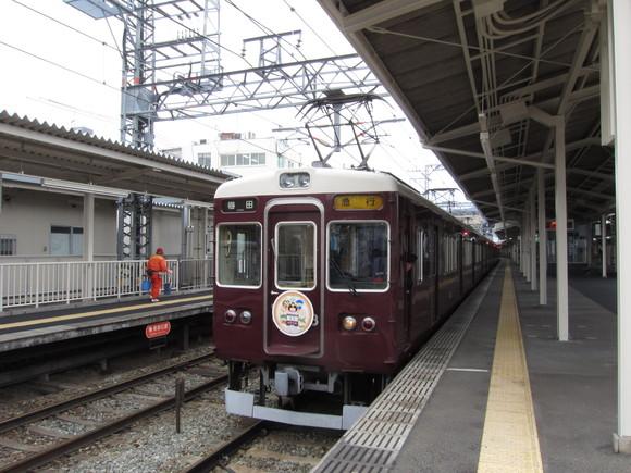 阪急6003F 7福神_d0202264_5554165.jpg