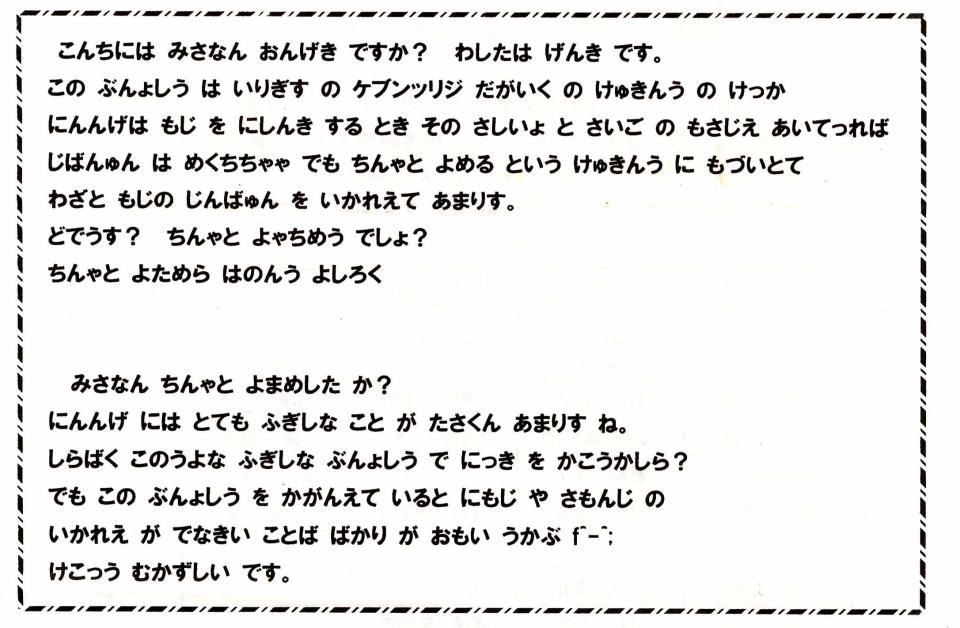 b0211800_18443384.jpg