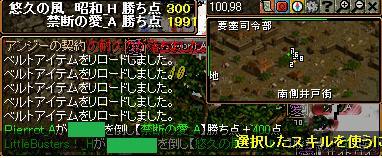 d0081603_0542198.jpg