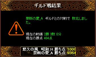 d0081603_114836.jpg