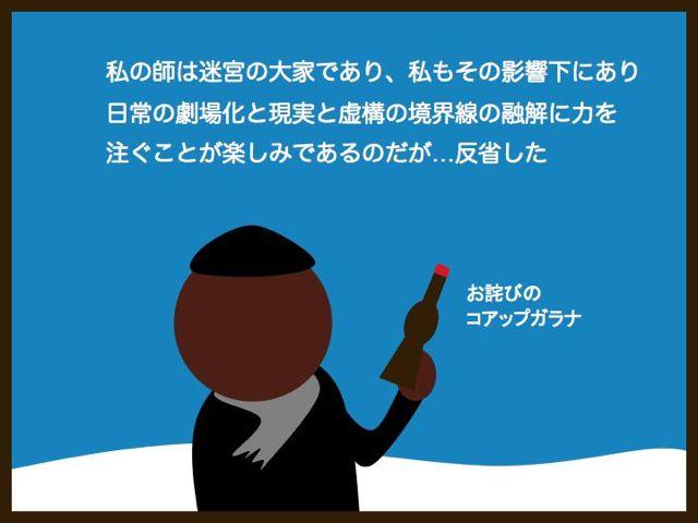 b0232704_255692.jpg