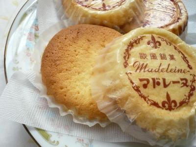 1月18日(水) 洋菓子_d0138307_21571285.jpg