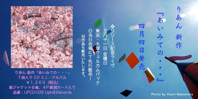 f0178709_12505883.jpg