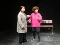 ■1/15(日)~劇団400の新たな可能性_a0137810_948571.jpg