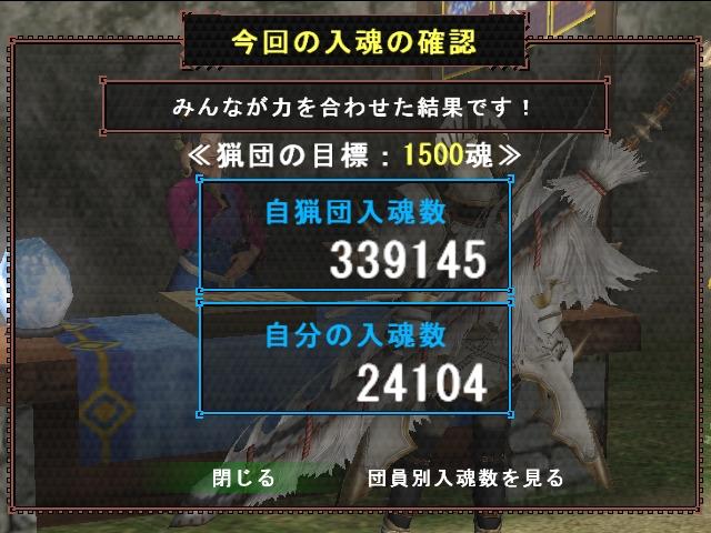 b0241811_2221286.jpg