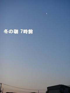 b0226221_14203162.jpg