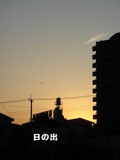 b0226221_14204895.jpg