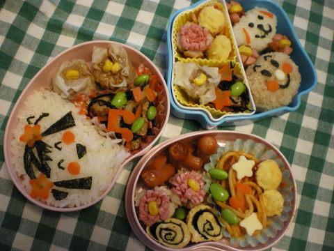 月イチ☆お弁当の日_e0128024_12059100.jpg