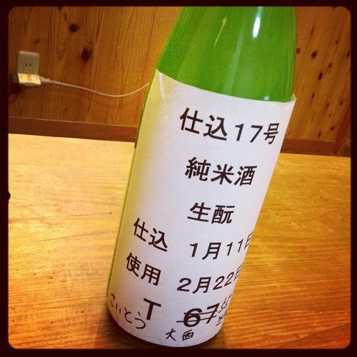 純米燗酒と十割蕎麦を楽しむ会・新年会編開催!_f0060530_16391424.jpg