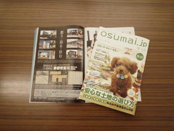 osumai.jp_e0180332_1581941.jpg