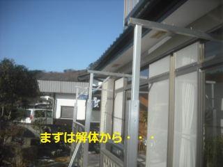 f0031037_20293813.jpg