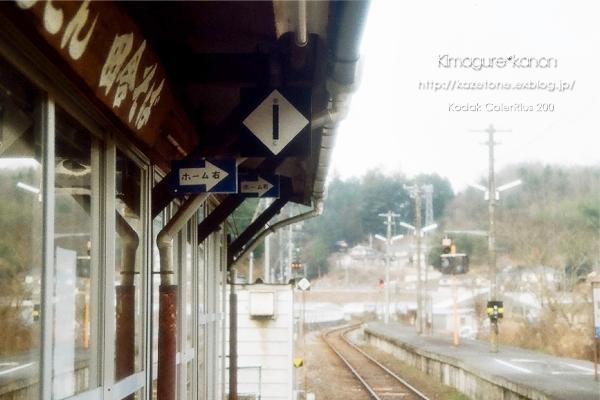 ■:鉄道:■_b0197639_16335186.jpg