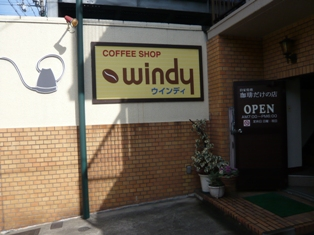 all that jazz KYOTO coffeeの旅 「WINDY」_e0230141_13323195.jpg