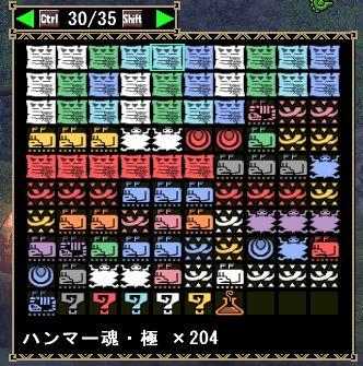 b0177042_2241872.jpg