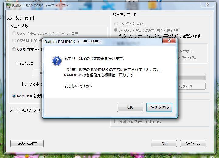 a0084343_17154164.jpg
