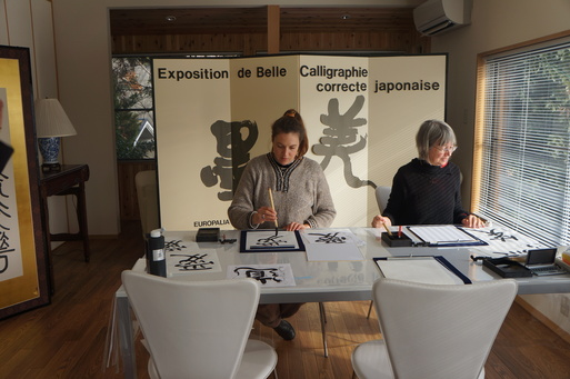New Workshop: A Half Day Culture Course 半日日本文化体験講座_e0247444_2036447.jpg