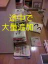 b0003855_1555960.jpg