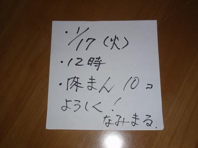 c0180460_1027614.jpg