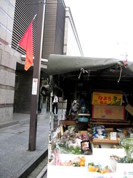 京都美術・工芸のこれから_b0153663_17375351.jpg