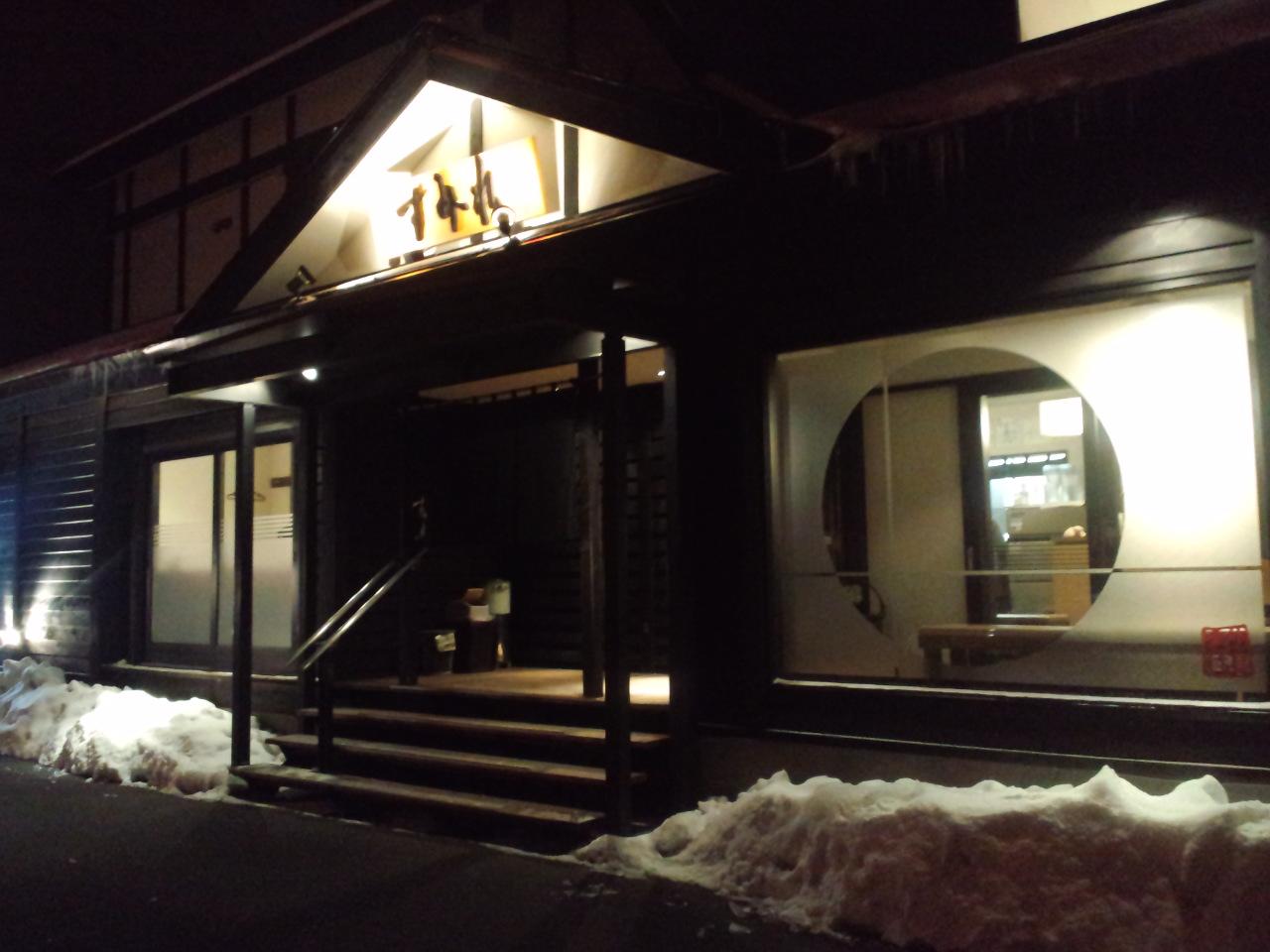 北海道最終日 番外編☆_c0151965_0464523.jpg