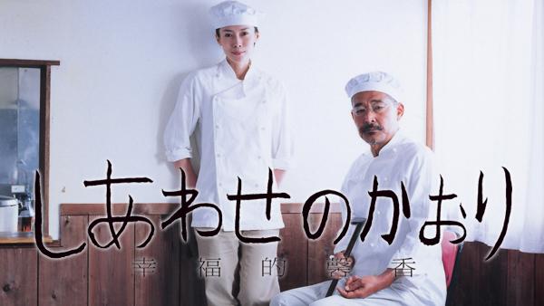 1/18  季節の食卓 toki no syokutaku _b0207676_171011.jpg