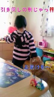 b0076384_2221286.jpg
