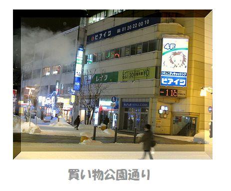 c0221884_18138.jpg