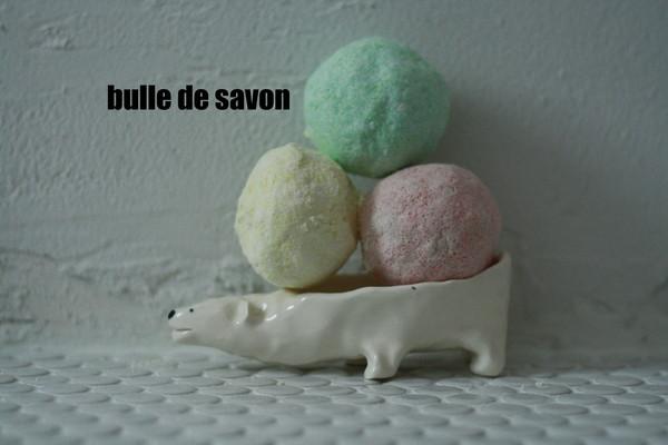 bulle de savon_c0190900_623457.jpg