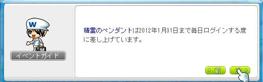 c0084904_16145732.jpg