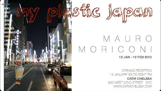 イタリア人アーティストさんによる日本の舞妓さんが登場するアート作品展_b0007805_20472327.jpg