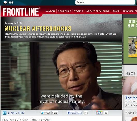 米PBSが「福島原発事故後の原子力」の特番を放送_b0007805_544437.jpg