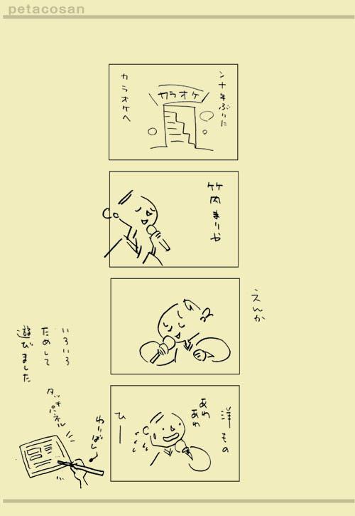 b0247911_1720199.jpg