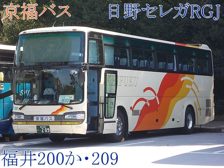 京福バス 209_e0004218_21151791.jpg