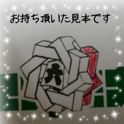 c0183926_1112281.jpg