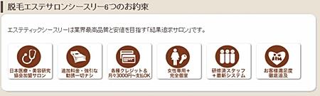 b0217431_0543073.jpg