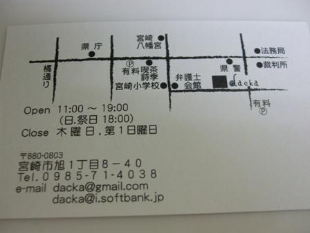 f0238234_6273122.jpg
