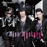 BREAKERZと鬼ごっこ?!New Single「Miss Mystery」3種連動特典、内容決定!!_e0025035_23551170.jpg