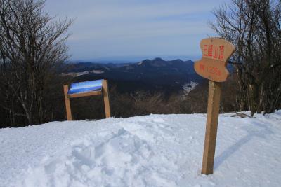 雪の三峰山 1235m   奈良県_d0055236_0133239.jpg