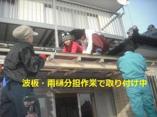 テラス屋根工事2日目 完成_f0031037_23134358.jpg