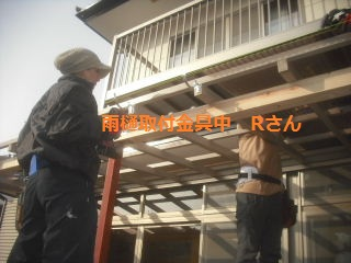 テラス屋根工事2日目 完成_f0031037_23134964.jpg
