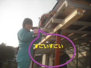 テラス屋根工事2日目 完成_f0031037_23135666.jpg