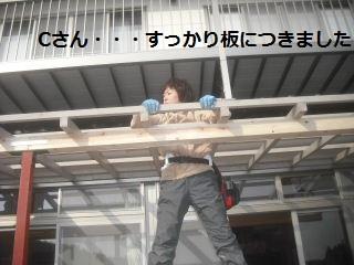テラス屋根工事2日目 完成_f0031037_23141612.jpg