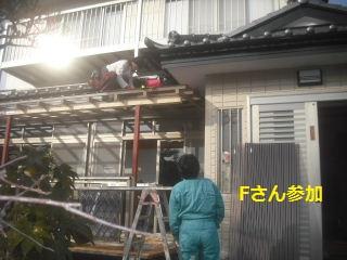 テラス屋根工事2日目 完成_f0031037_2314323.jpg