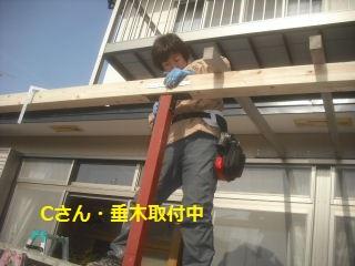 テラス屋根工事2日目 完成_f0031037_23193792.jpg