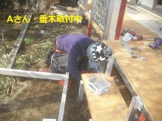 テラス屋根工事2日目 完成_f0031037_23201199.jpg