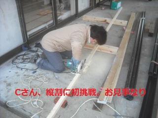 テラス屋根工事2日目 完成_f0031037_23201929.jpg