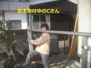 テラス屋根工事2日目 完成_f0031037_2320483.jpg