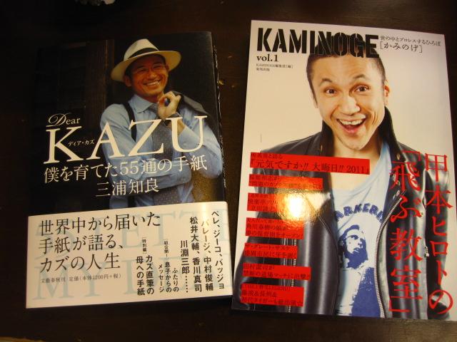 読書_e0153952_1646741.jpg