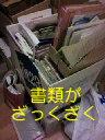 b0003855_2344745.jpg