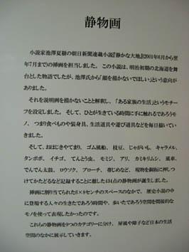 京都美術・工芸のこれから_b0153663_1254528.jpg
